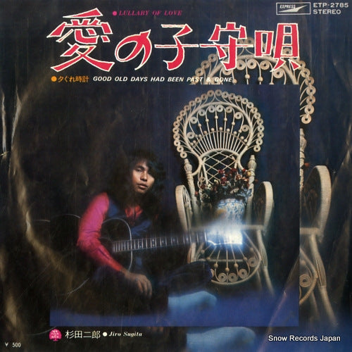 SUGITA, JIRO - lullaby of love - ETP-2785 - Snow Records Japan