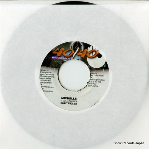 DANNY ENGLISH - michelle - MML752 - Snow Records Japan