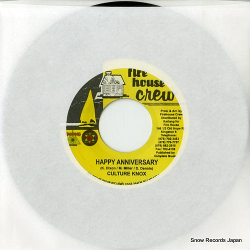 KULCHA KNOX - happy anniversary - PML001 - Snow Records Japan
