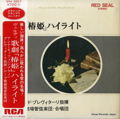 PREVITALI, FERNANDO - verdi; la traviata highlights - SRA-3557 - Snow Records Japan