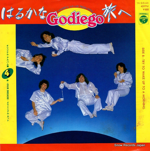 GODIEGO - where'll we go from now - YK-515-AX - Snow Records Japan