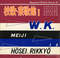 MASPRESS GOLDEN SERIES - koka ryoka shu 1 - YMG-30 - Snow Records Japan