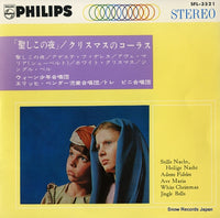 V/A - stille nacht heilige nacht - SFL-3521 - Snow Records Japan