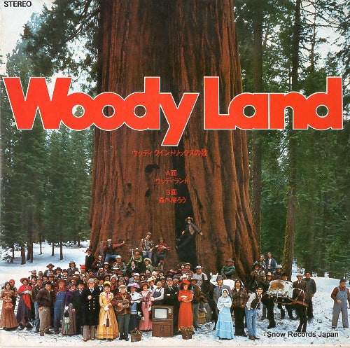 VAN, RANDY, GASSHODAN - woody land - AMS-255 - Snow Records Japan
