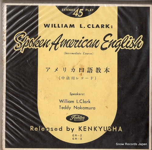 V/A - spoken american english(intermediate course) - ER-2-3 - Snow Records Japan