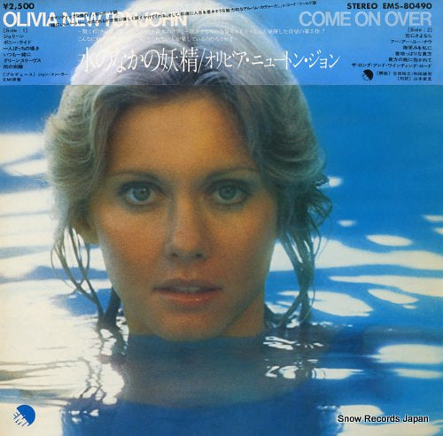 NEWTON-JOHN, OLIVIA - come on over - EMS-80490 - Snow Records Japan