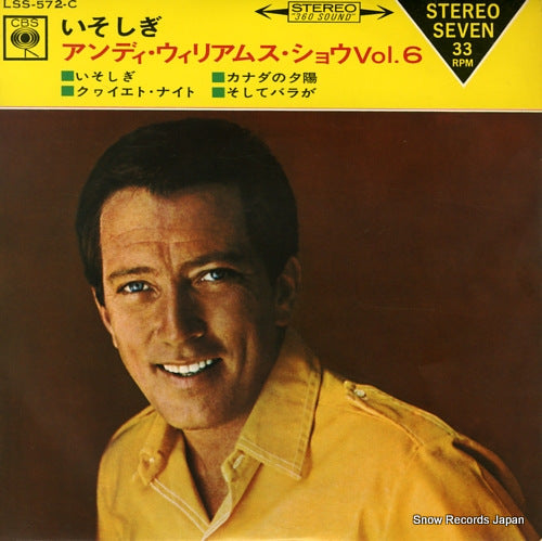 WILLIAMS, ANDY - the andy williams show 6 - LSS-572-C - Snow Records Japan