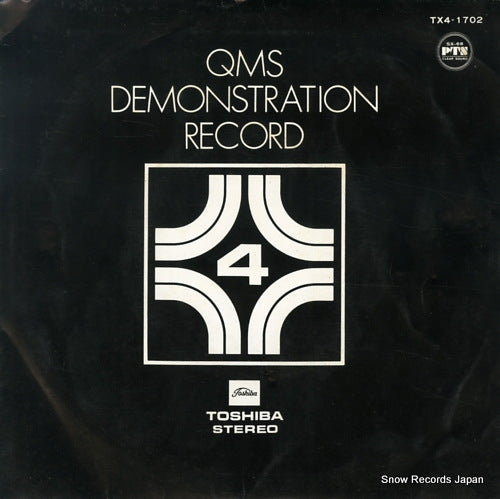 SCREEN STUDIO - qms demonstration - TX4-1702 - Snow Records Japan