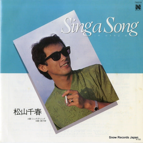 MATSUYAMA, CHIHARU - sing a song - 7N0015 - Snow Records Japan