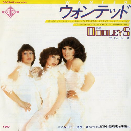DOOLEYS, THE - wanted - 06.5P-69 - Snow Records Japan