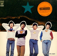 FOUR LEAVES - boys from the sun - SOND66051 - Snow Records Japan