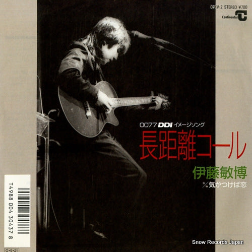 ITOH, TOSHIHIRO - chokyori call - 07CV-2 - Snow Records Japan