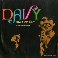JONES, DAVY - interview with davy - FS-1109 - Snow Records Japan