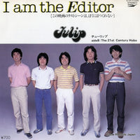 TULIP - i am the editor - ETP-17028 - Snow Records Japan