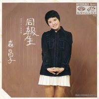 MORI, MASAKO - dokyusei - KA-441 - Snow Records Japan