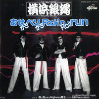 YOKOHAMA GINBAE - asekaki besokaki rock'n roll run - K07S-334 - Snow Records Japan