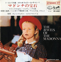 DIXON, DEAN - the jewels of the madonna - PP-5001 - Snow Records Japan