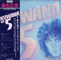 KUWANA, MASAHIRO - kuwana no.5 - RVL-8042 - Snow Records Japan