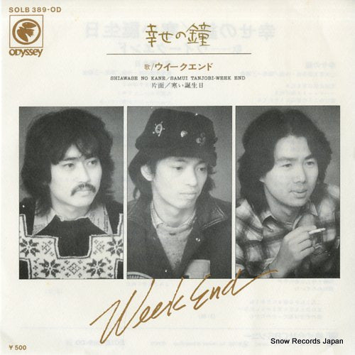 WEEK END - shiawase no kane - SOLB389-OD - Snow Records Japan