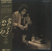 SUGITA, JIRO - good news - ETP-80073 - Snow Records Japan