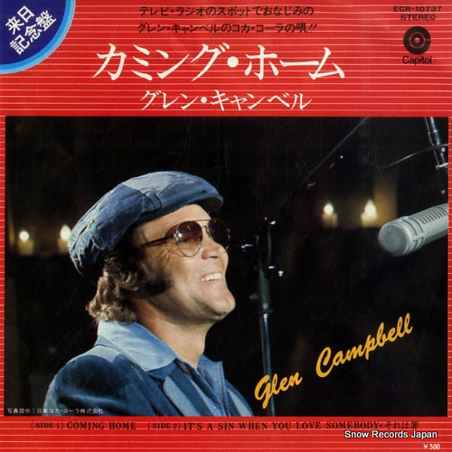 CAMPBELL, GLEN - coming home - ECR-10737 - Snow Records Japan