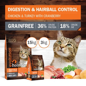 Digestion & Hairball Control Holistic Chicken & Turkey with Cranberry Dry Cat Food 3kg