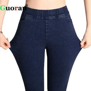 Stretchable Pencil Jeggings