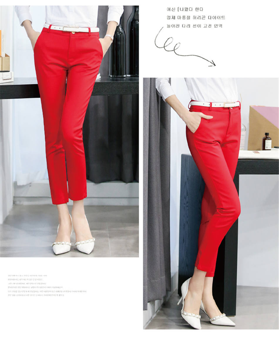 High Quality Casual Office Pencil Pants