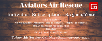 Air Rescue -Membership-Individual Subscription
