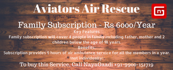 Air Rescue -Membership-Family-Subscription