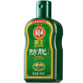 Chinese Herbal Hair Growth Shampoo