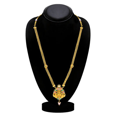 Sukkhi Ethnic Gold Plated Peacock Long Haram Necklace Set For Women