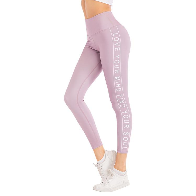 YOUR BRIGHT FUTURE TIGHTS