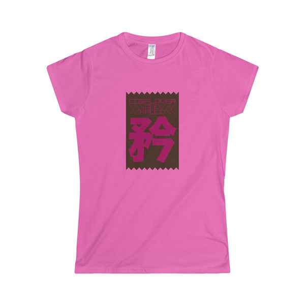 """Cosplayer and Proud - Pride"" - Women's Softstyle Tee"