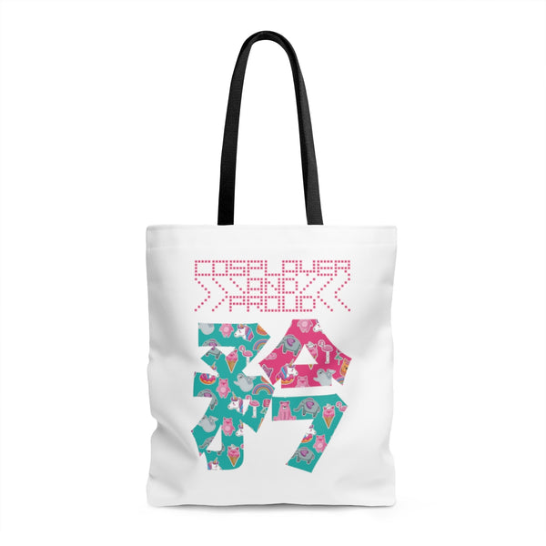 """Pride - Cosplayer and Proud"" - White Kawaii Tote Bag"