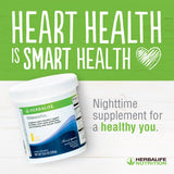 Niteworks (150g) - Herbalife South Africa - Shop Wellness