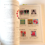 The Shape of Japan -- 750 Patchwork Patterns by Kumiko Fujita