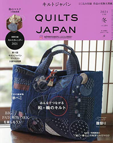 PRE ORDER !!! QUILT JAPAN - Winter 2020 (gifted with a Calendar 2021)