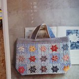 The Quilted Pouches and Bags We Like by Yoko Saito