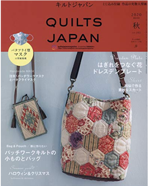 QUILT JAPAN - Autumn 2020 (IN STOCK)