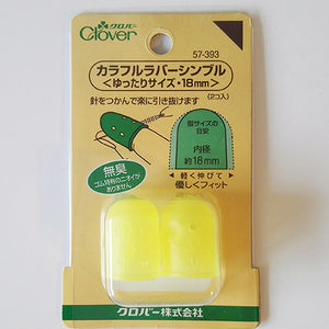 Clover Finger Protector - Yellow (L)