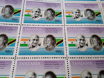 "<p><strong><img src=""https://cdn.shopify.com/s/files/1/1554/1467/files/new6__e0_large.gif?v=1508145363"" alt="""" /> 150 Anniversary of Mahatma Gandhi - Stamps Sheet with 50 Stamps</strong></p>"