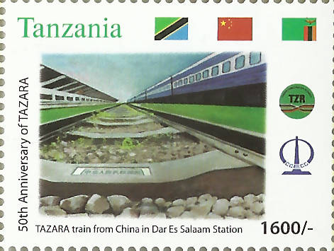 TAZARA Train from China in Dar es Salaam Station