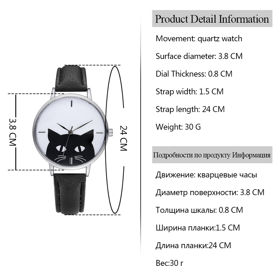 Nosy Kitty Quartz Watch - whimsyandever