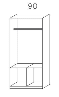 RauchCelle 2 Door Wardrobe with 4 Drawers No ShelvesBlue Ocean Interiors