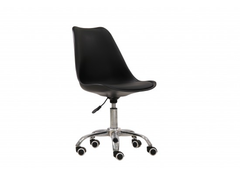 Orsen Swivel Office Chair