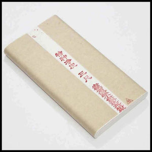 100-Sheets Handmade Xuan Rice Paper Paper