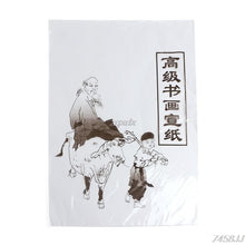 30-Sheets White Xuan Rice Paper