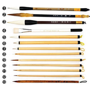 Chinese Freehand Brushes - 13 Brush Set