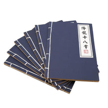 Classic Martial Arts Style Blank Kraft Paper Notebook